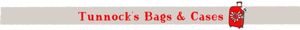Gillian Kyle Tunnock's Gifts and Merchandise (merch) Collection - Bags, Luggage and Suitcases